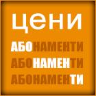 ceni-arhivboks-2