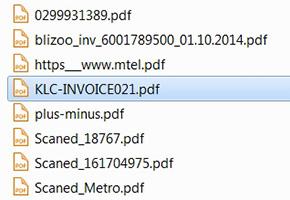 Избор на един файл е Архивбокс