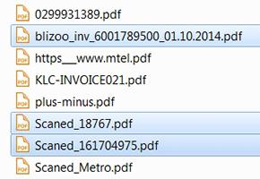 Избор на непоследователни файлове е Архивбокс
