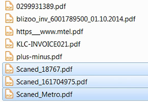 Избор на последователни файлове е Архивбокс